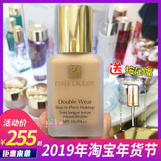 沁水雅诗兰黛DW makeup makeup concealer double wear liquid foundation 1w1c1 oil skin pro mother non-sample