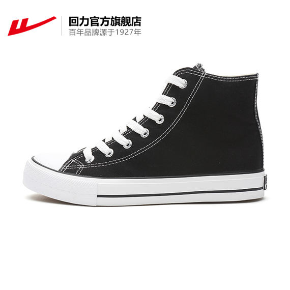 Pull back official flagship store Classic men and women shoes high help couple casual sports canvas shoes white shoes 473T
