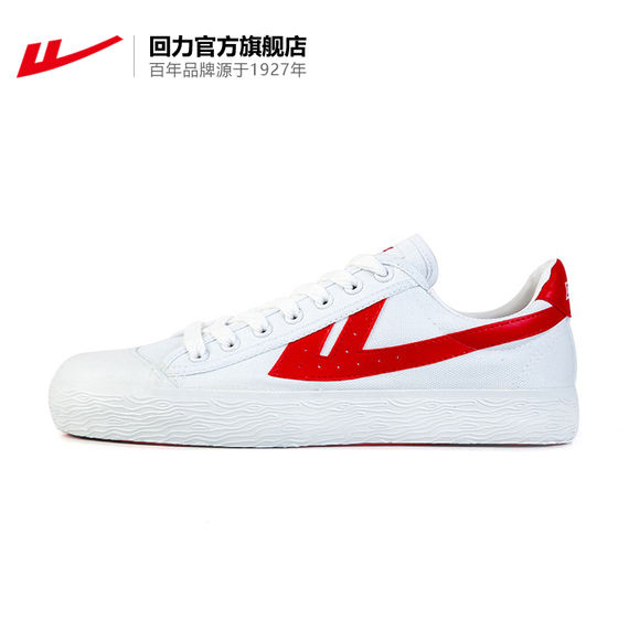 Pull back official flagship store Authentic classic men and women shoes couple low to help sports and leisure canvas small white shoes shoes