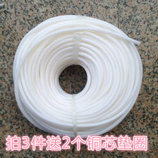 Shower hose silicone inner tube shower bath tube inner tube high temperature explosion-proof hot and cold hose inner tube fitting