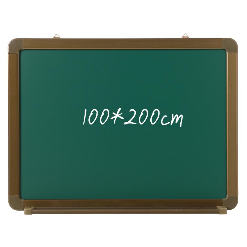 齐富100*200茶色框磁性挂式绿板学校办公会议粉笔书写教学大黑板