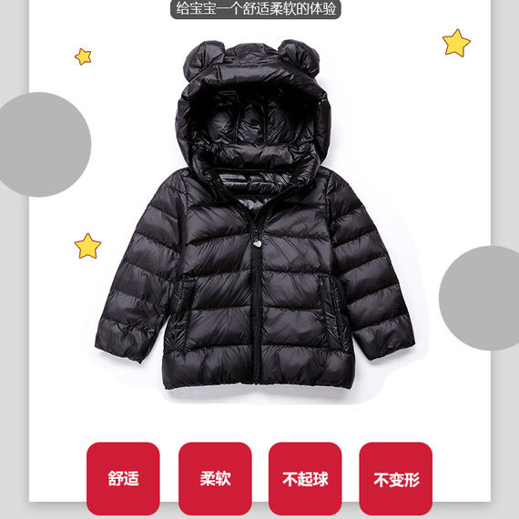 2018 autumn and winter new children's down jacket unisex white duck down children's wear short warm warm thick coat anti-season
