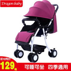 Lightweight baby stroller can sit reclining simple folding stroller portable baby umbrella newborn baby stroller
