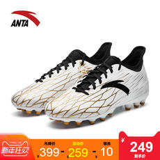 Anta football shoes men's shoes 2018 autumn new AG big bottom leather foot artificial grass shoes Zheng Zhi with paragraph sports shoes