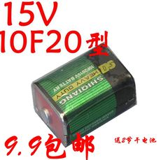 15V laminated battery 15V battery MF30, 47, 50, 108 and other old pointer multimeter battery