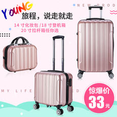 Korean version of the cute 14 makeup suitcase small suitcase male 16 luggage 18 rods to the chassis female mini 20 inch