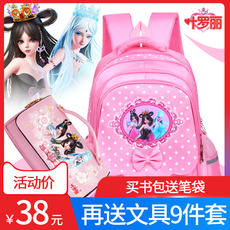 Ye Luoli schoolbag primary school girl girl 1-3-6 grade child burden reduction ridge backpack night loli