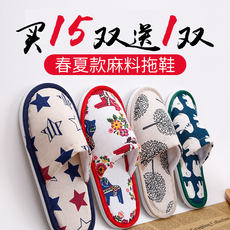 Hotel non-disposable adult slippers thickening non-slip spring and summer indoor home hospitality children cartoon slippers