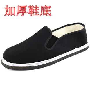 老北京布鞋男女款废旧轮胎底布鞋黑色劳保防刺穿加厚型橡胶工作鞋