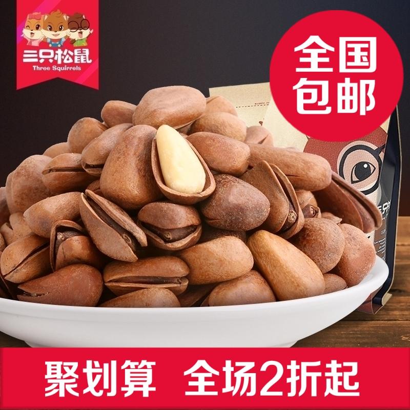 【三只松鼠_开口松子218g】零食坚果特产炒货东北松子奶油味