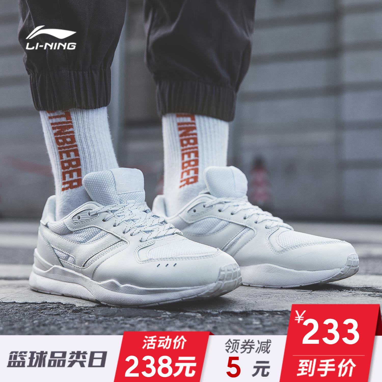 李宁休闲鞋男鞋秋冬潮流时尚经典复古跑鞋低帮运动鞋