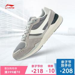 李宁休闲鞋男鞋耐磨防滑皮面时尚经典复古低帮夏季运动鞋