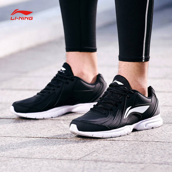 Li Ning running shoes men's shoes spring and autumn light wear-resistant anti-slip running shoes men's low to help black casual shoes