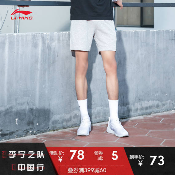 Li Ning shorts Wei pants men's sports life series cotton knit short summer sports pants AKSK117
