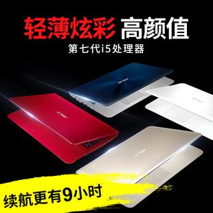 Asus/华硕 A556UR 7200 轻薄便携15.6英寸I5商务笔记本电脑学生