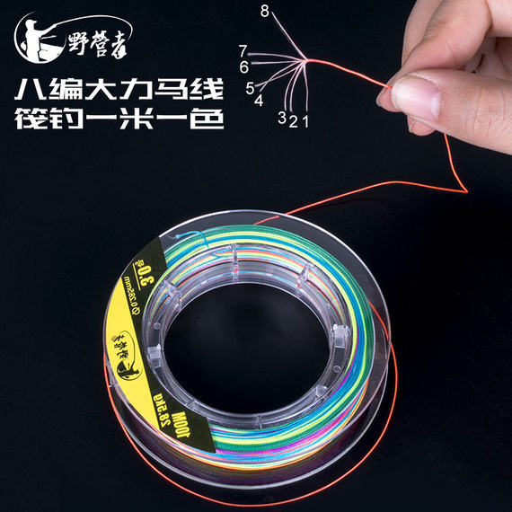 Camper strong horse fish line 8 series one meter one color 筏 fishing line fishing pe line main line sub-line braided line fishing line