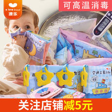 Australian music baby cloth book early education 6-12 months puzzle baby toys 0-1 years old safety can bite not bad