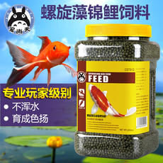 宠尚天锦鲤Feed Koi Fish Food Small Fish Ornamental Goldfish Feed Special Fish Food General Small Particles