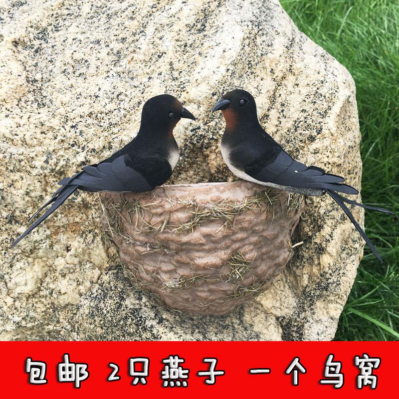 仿真燕子 燕窝燕巢鸟窝 摄影道具仿真小鸟 春季美陈装饰品