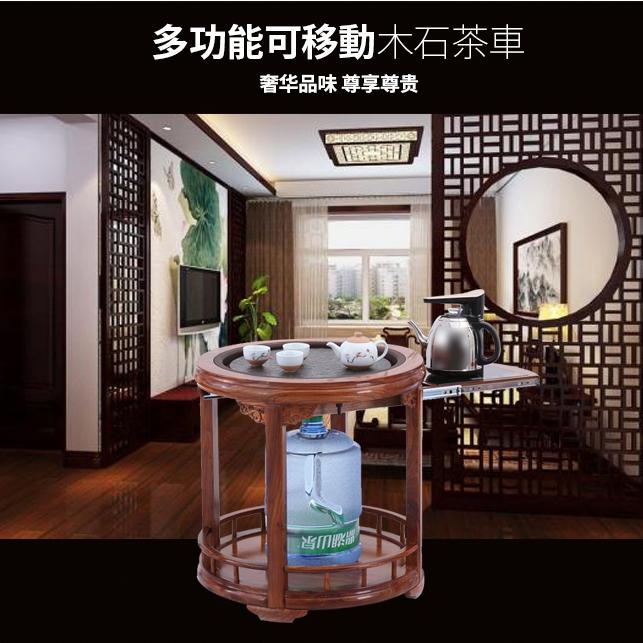 刺猬紫檀圆形茶车家庭阳台茶桌中式家用办公泡茶桌实木小茶几茶台