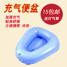 Inflatable urinal urinal urinal elderly bed soft toilet bedsore urinal urinal