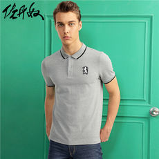 Giordano polo shirt male lion embroidered POLO men's short sleeves pearl cotton lapel polo shirt 01017250