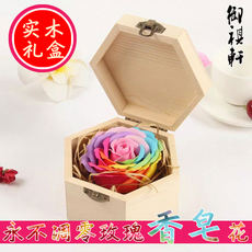 Teacher's Day Teacher's Activity Gift Marriage Birthday Return Creative Fragrance Soap Flower Box with Hand Gift Box Hand Letter