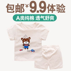 Children's cotton short-sleeved clothes suit baby male summer 3 two-piece female baby 6 shorts 0 half sleeve 1 year old summer