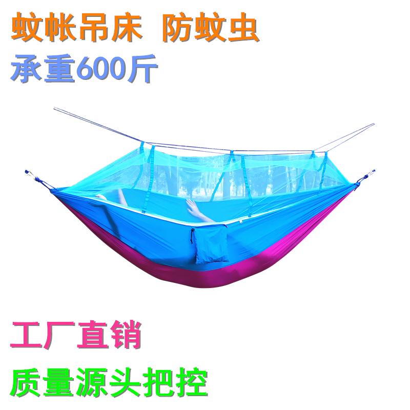 增科降落伞布吊床户外蚊帐吊床防蚊虫双人便携单人2人宿舍寝室