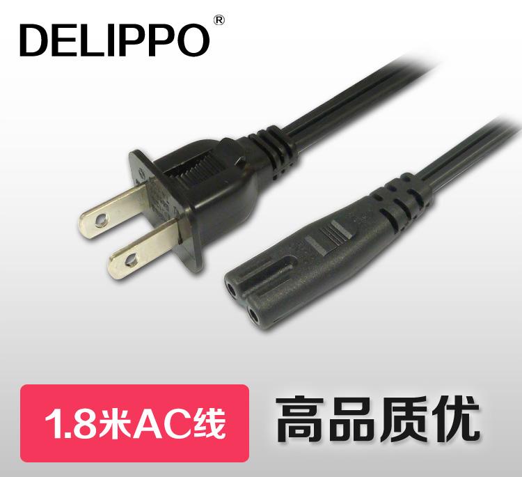 飞利浦 海信 海尔 瀚斯宝丽 HKC液晶电视电源线AC充电线插头线