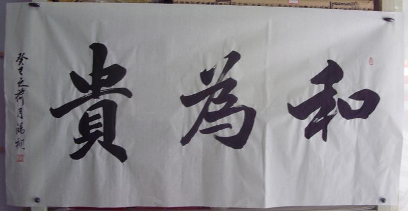 一元秒杀中国书画 字画作品 欧桐书法 装饰 收藏 送礼
