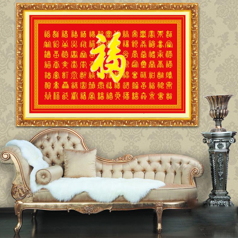 十字繡成品機繡客廳掛畫 新款百福百壽圖中國風大畫
