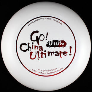 UltiPro professional 궁극적 인 Frisbee UFO 스포츠 야외 Frisbee Frisbee Frisbee