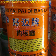 Spot Wholesale / Good Mai floor paint Lacquer solid wax Floor polishing wax Weight 5kg / barrel