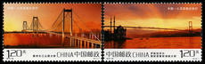 2012-29 Taizhou Bridge and Bosphorus Bridge Stamp/Philatel/Collect
