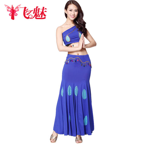Flying charm peacock dance performance costume dance suit set two-piece Dai dance costume performance dance skirt women