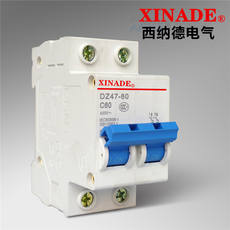 Sinad 2P open DZ47-63 two-pole circuit breaker bipolar air switch 16a/20a/32a/40a/63A
