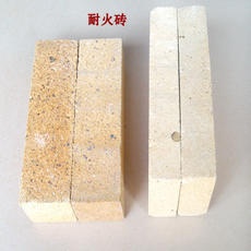 Refractory brick Suitable for placing high temperature inside the fireplace, refractory material, brick brick, stove, fire brick