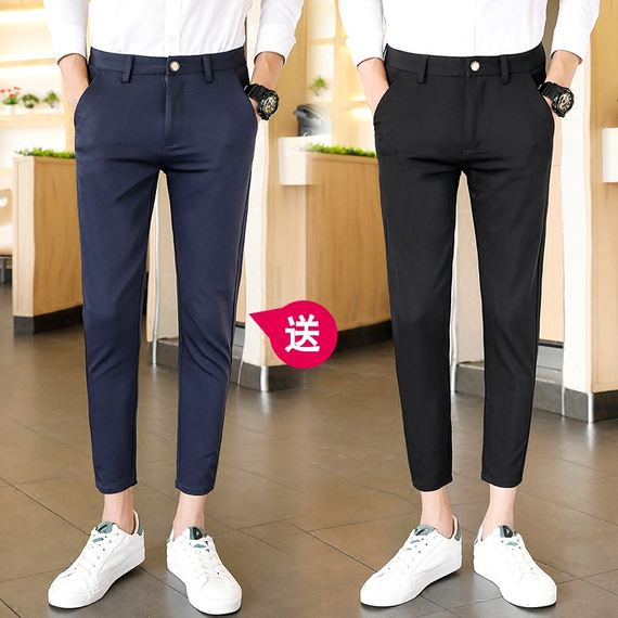 Nine pants men's casual pants Slim stretch youth suit pants 9 points pants men's Korean version of the trend of small feet summer thin