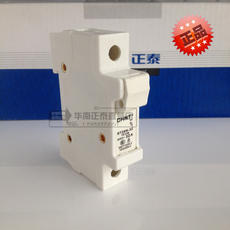 Authentic fake one penalty ten Zhengtai electrical fuse RO15 fuse holder RT28-32 1P without fuse