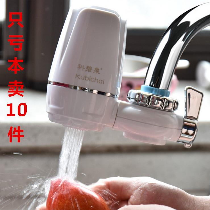 科碧泉自来水过滤器家用净水器水龙头净水机厨房7级精密滤水器