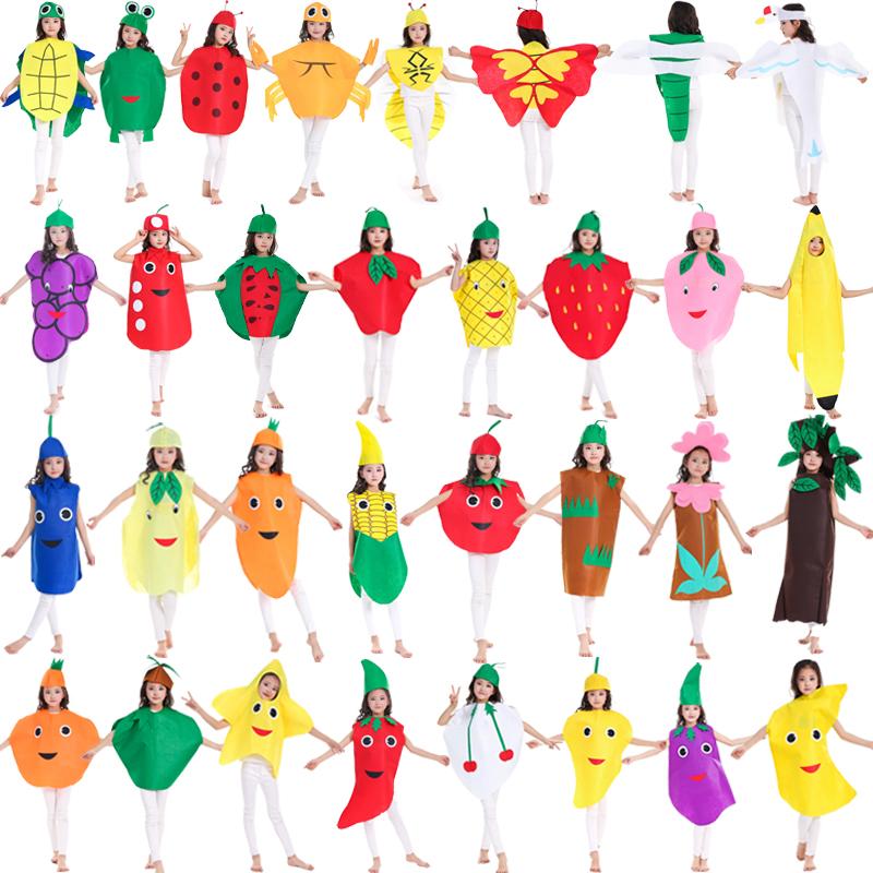 水果服装表演服环保服装儿童时装秀蔬菜演出装六一演出服造型衣服