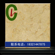 Natural imported marble, brilliant processing table, window sill, floor, stair step