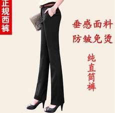 Spring and summer large size black Slim dress tooling work pants high school waist straight leg trousers professional trousers female
