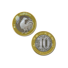 Chinese Year of the Rooster coin 2017 second round of 10 yuan Lunar New Year commemorative coin coin