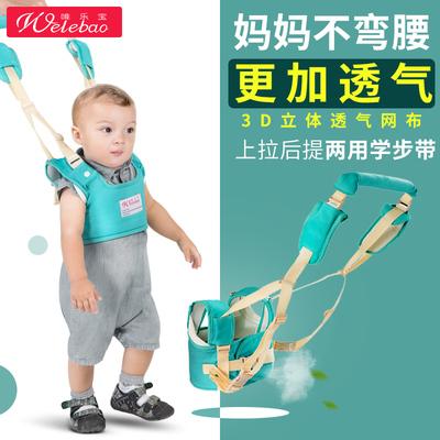 唯乐宝婴儿车好不好怎么样