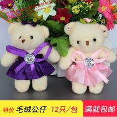 Plush Teddy Couple Bear Cub Cartoon Bouquet Doll Material Material Siamese Bear Bouquet Packaging Material