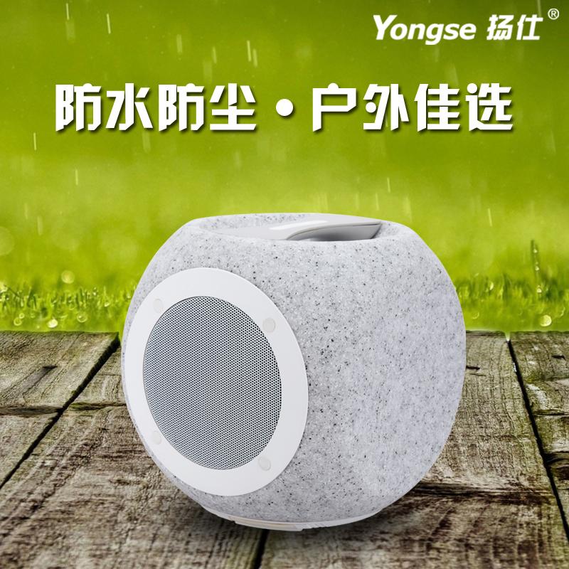 Yongse/扬仕 Y640(发顺丰移动电源)智能灯光蓝牙插卡音箱便携...