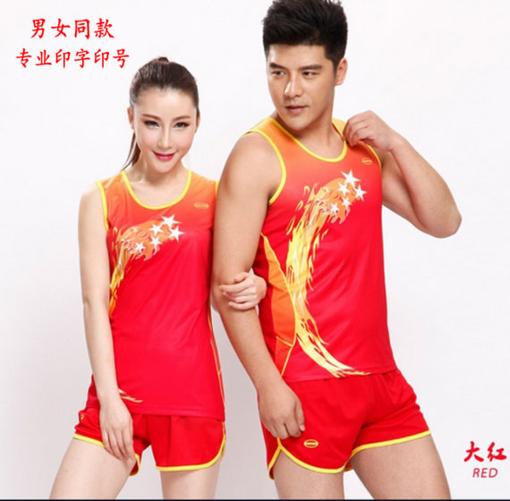 Men and women track and field clothing training suit track and field vest shorts competition clothes running clothes comfortable breathable can be printed