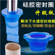 40/50/75PVC pipe odor and anti-overflow silicone seal ring kitchen bathroom under the water pipe deodorant plug